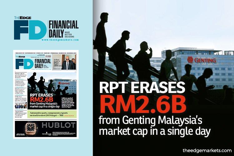 云顶马来西亚市值单日蒸发26亿